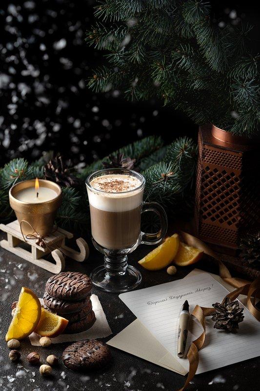 натюрморт, кофе, какао, напитки, праздник, атмосфера Письмоphoto preview
