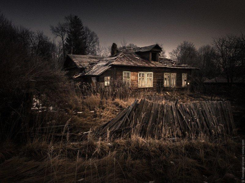 валдай Дом у дорогиphoto preview