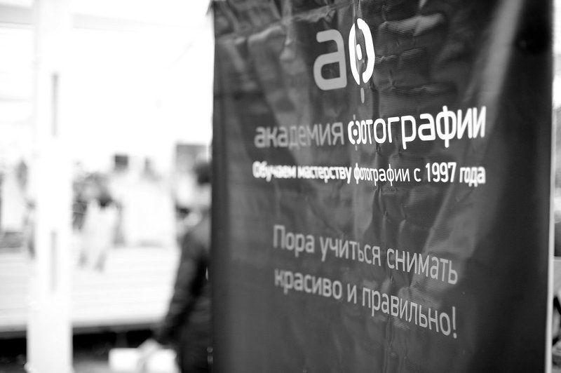 сушка Сушка 2012-Москваphoto preview