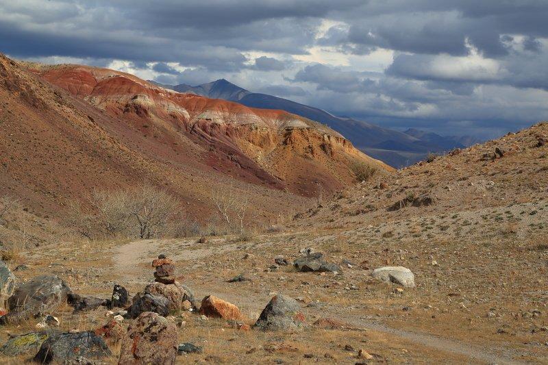 алтай, марс, осень, горы Разноцветные берега Кызыл-Чинаphoto preview