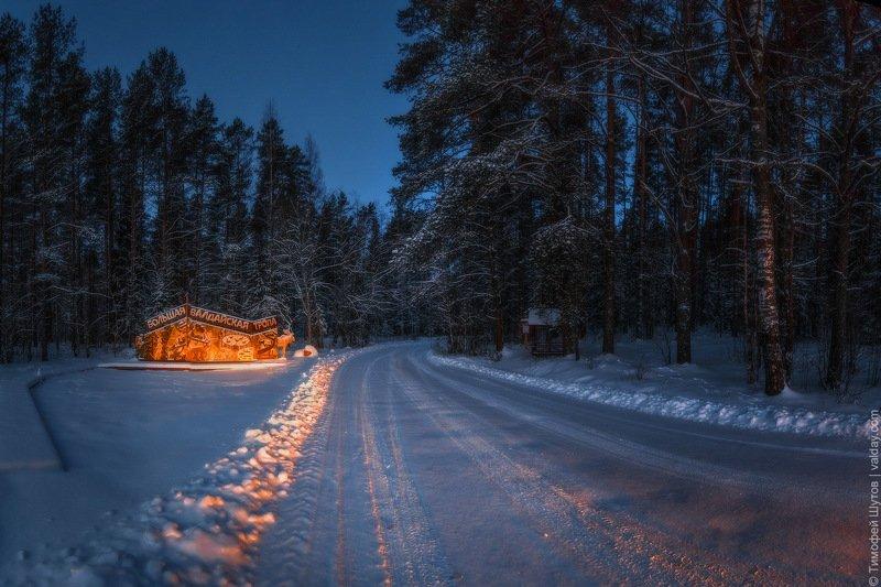 валдай Зимняя дорога на Валдайphoto preview