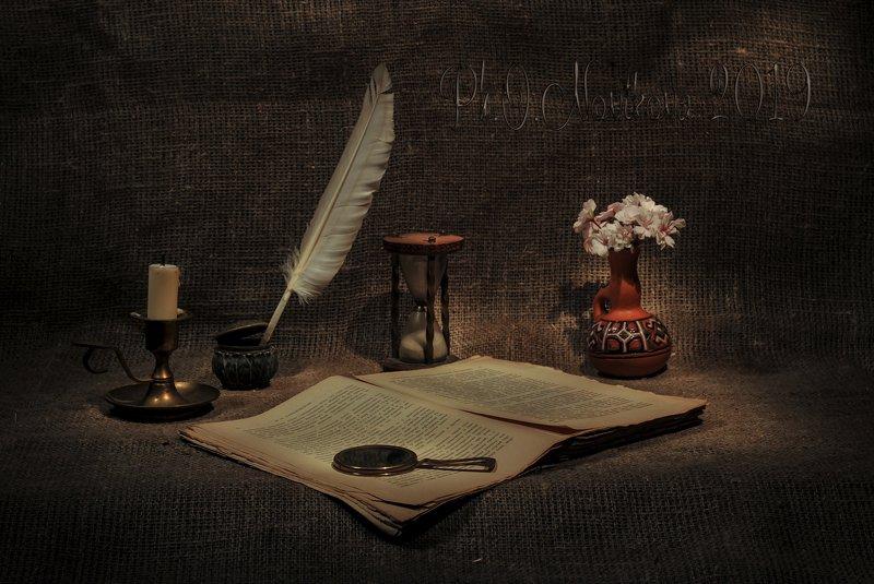 подсвечник,свеча,вазочка,песочные часы,зеркальце,Цветочки,книга ***photo preview