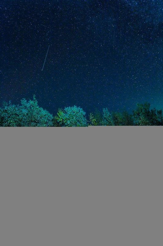 Звездное небо над заповедником Ладожские Шхеры. Карелия.