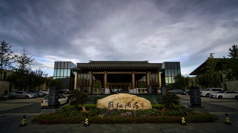 landscapes yanxi lake hotel in Beijing Suburbphoto preview