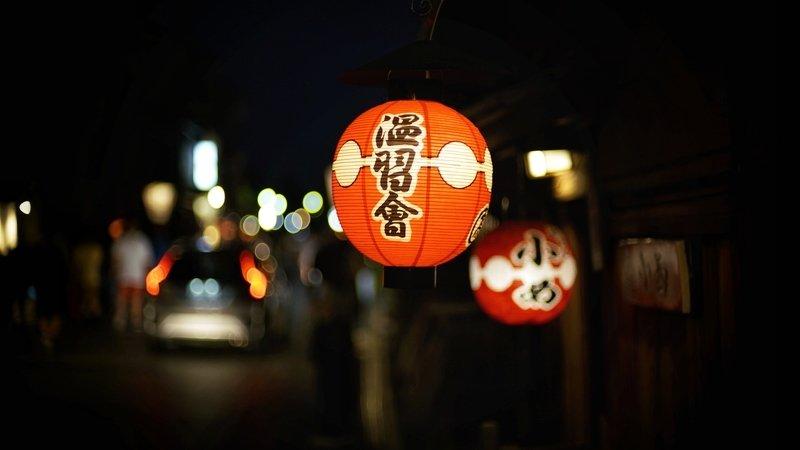 night  , street/reportage, still life, city/architecture Киото, Японияphoto preview