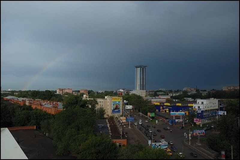 город, улица, дом, радуга Всё-таки я на неё забралсяphoto preview