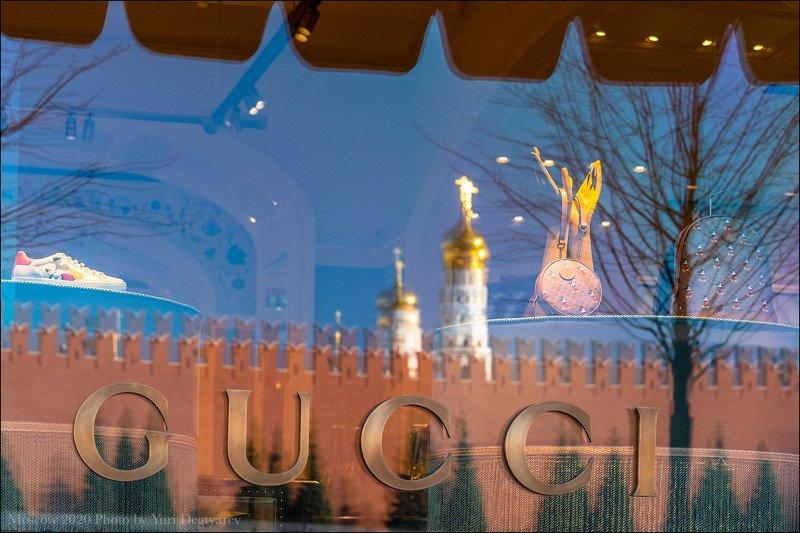 Москва. В сердце столицы.photo preview