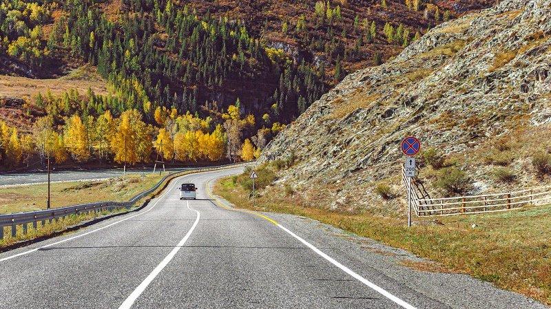 пейзаж, осень, горы, река, Горный Алтай  Осенний Горный Алтай. photo preview