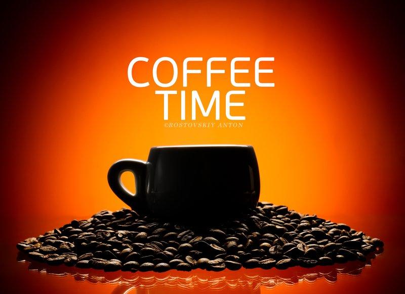 карантин, кофе, чашка, предметка, рекламный фотограф, концепт Coffee time | оранжевое настроениеphoto preview