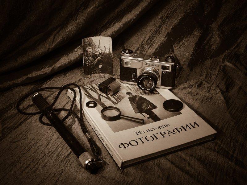 свет, тень, фотография, натюрморт, история, книга Из истории фотографии.photo preview