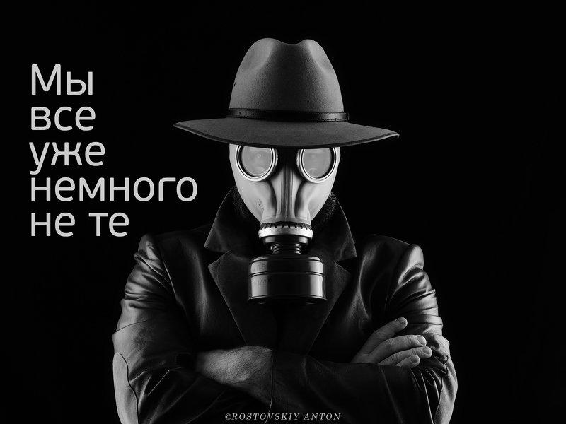 маски-шоу, автопортрет, коронавирус, маска, противогаз, человек, Автопортрет | горожанин | поход в магазин 2020photo preview