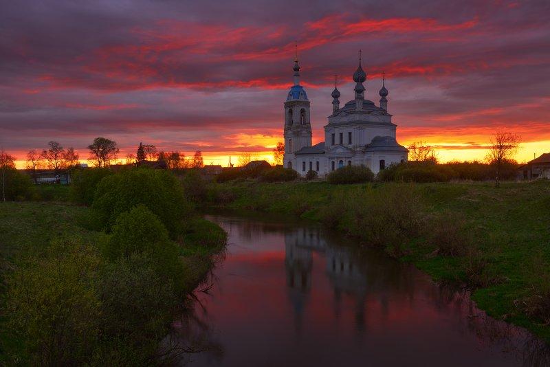 Вечер в Савинском... photo preview