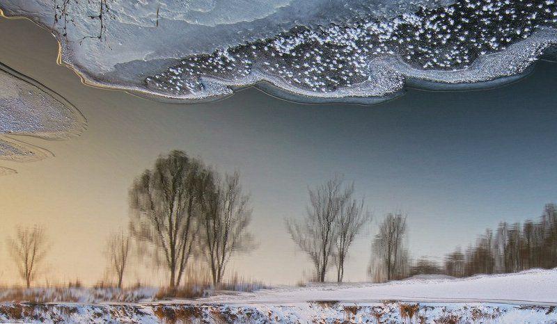 Ледяные облакаphoto preview