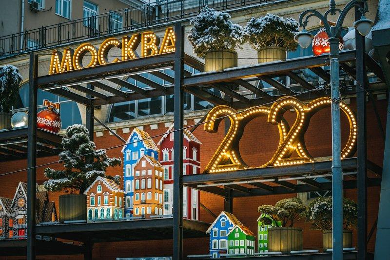 город; москва; рождество; 2020; декор; фасад; Москва новогодняяphoto preview