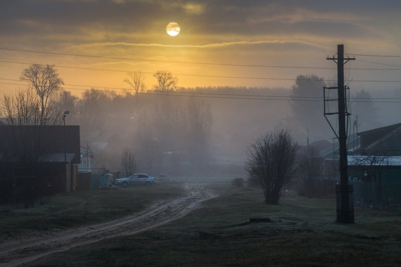 утро туман деревня Рано солнышко встает в деревнеphoto preview