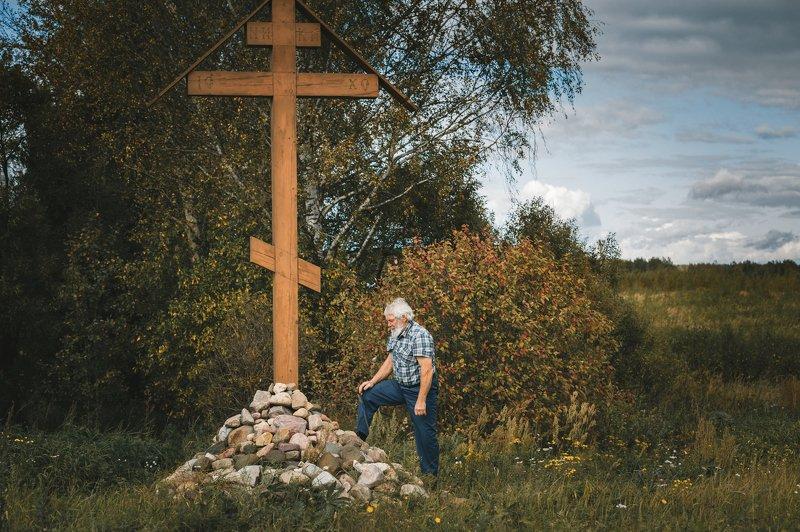 крест; православный; портрет; мужской; жанр; крестовоздвижение Крестовоздвижениеphoto preview