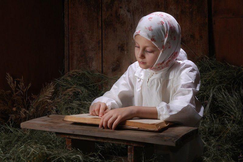 Крестьянские детиphoto preview