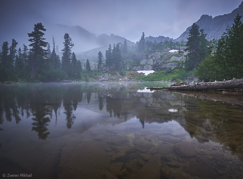ергаки Туманный вечер на Лазурном озереphoto preview