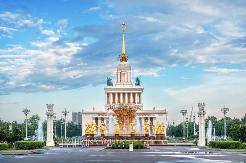 ввц, вднх, москва Главный павильон и фонтанphoto preview