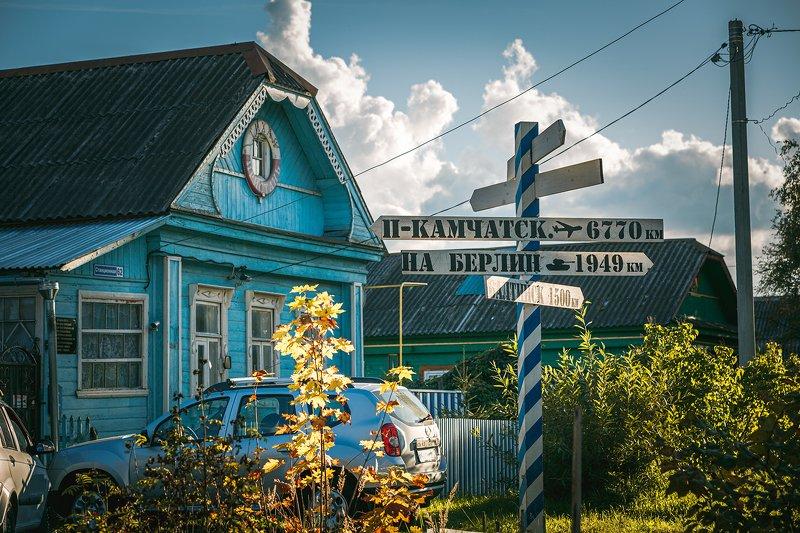 на берлин; деревня; глубинка; пейзаж; сейльский Российская глубинкаphoto preview
