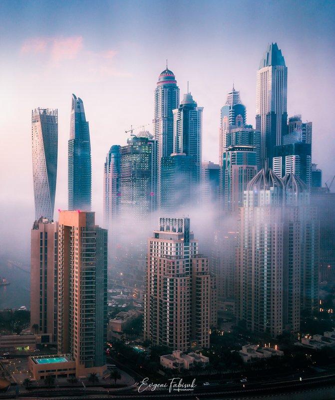 Там за туманами фото превью