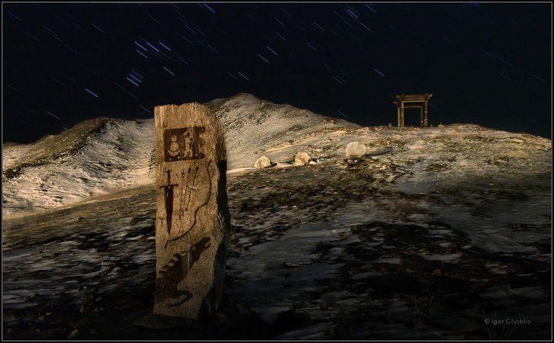 бурятия, гэсэр, горы, звезды, оленный, камень Под звездным дождемphoto preview