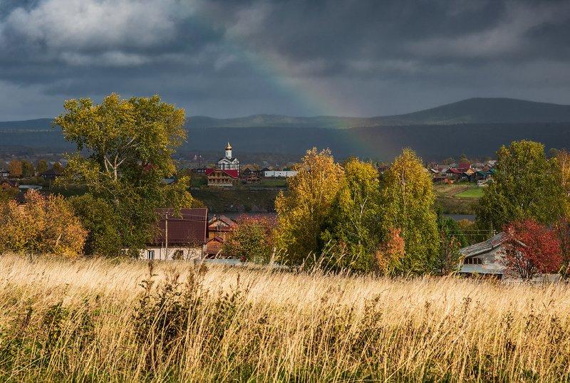 Осенний этюд.photo preview