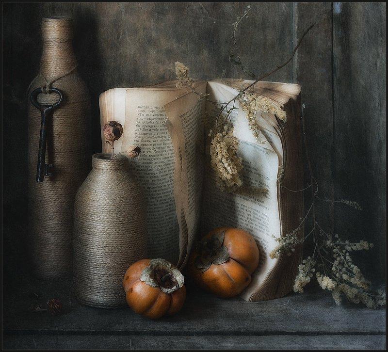 Осенний ноктюрн..photo preview