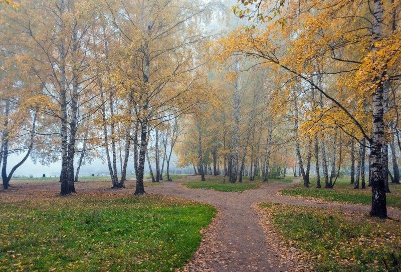 В осеннем парке тишина...photo preview